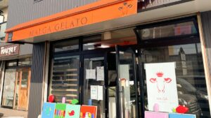 マルガージェラート野々市店