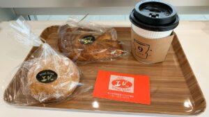 カレードのカフェ9navaでいただいたエピのパン