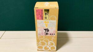 加賀梅酒の箱