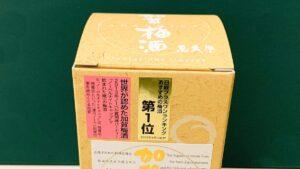 加賀梅酒の箱に貼られたラベル