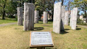 円形配置の半載の柱(環状木柱列)