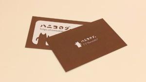 ブログ紙カード