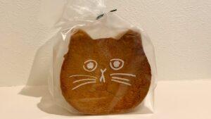 食パンに猫ちゃんの顔が浮かびます