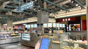 SHIRAYAMA SWEETS FACTORY
