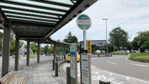 バス停JR松任駅